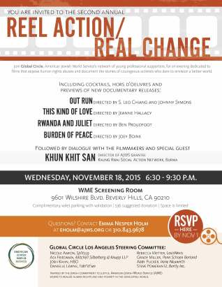 AJWS Reel Action Real Change 2015 INVITE (1)