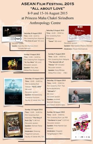 ASEAN Film Festival 2015 Poster 2